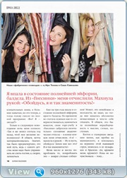 http://i3.imageban.ru/out/2011/11/08/b008c22bed450b9be76ad8a55f940ccf.jpg