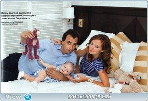 http://i3.imageban.ru/out/2011/11/21/1703e28b0f7c9266839d4604b0f75230.jpg
