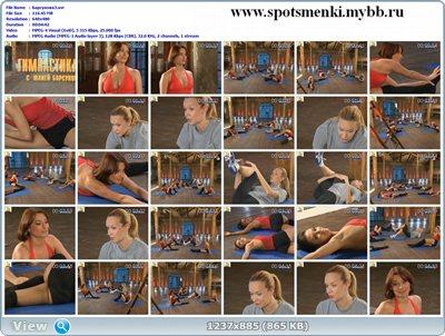 http://i3.imageban.ru/out/2011/11/23/fcfc56177271d3cc34af366f068dc8f9.jpg
