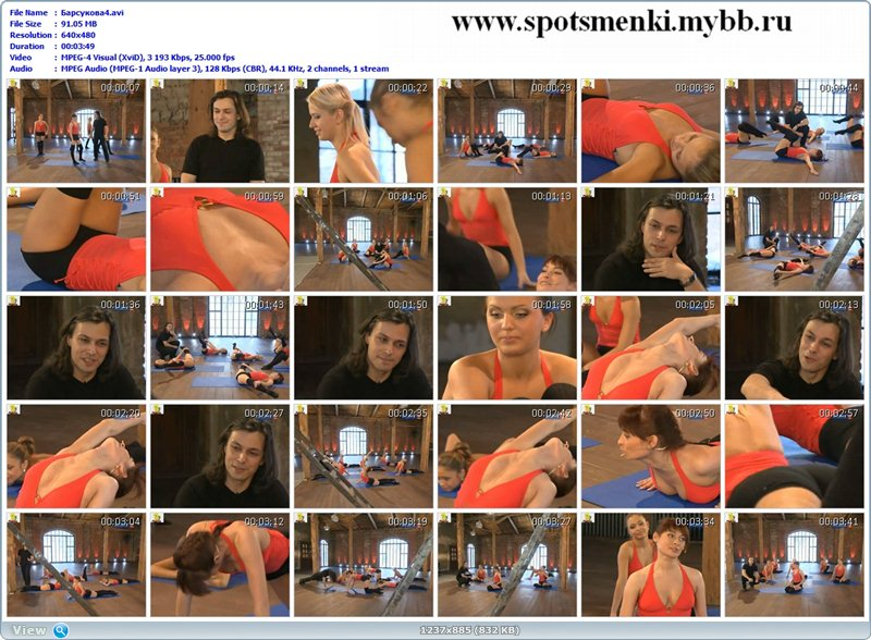 http://i3.imageban.ru/out/2011/11/24/3873a30f889136d9e8de1e72205dd4ef.jpg