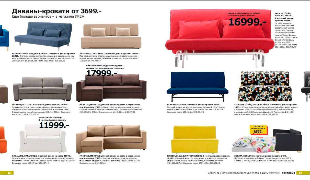 Home Interiors Catalog 2012 Interesting Stylish  Home