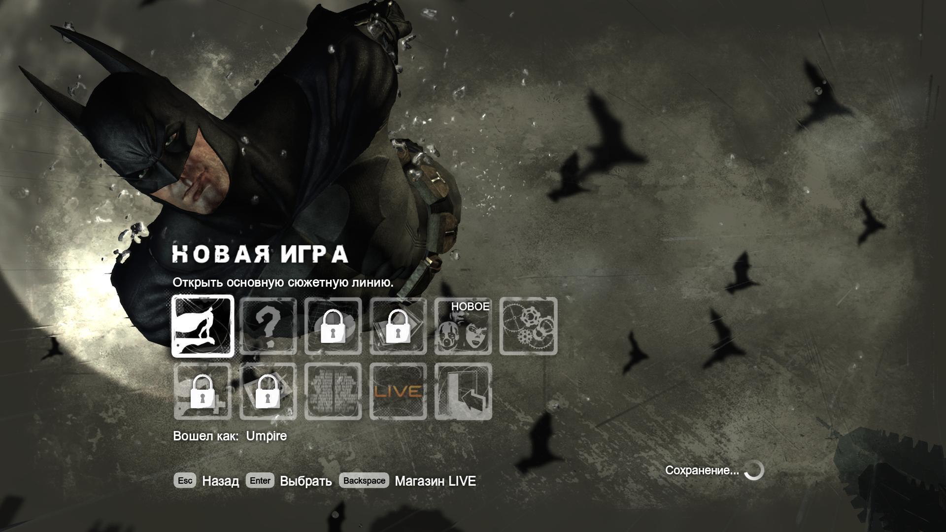 BatmanAC 2011-12-01 12-42-17-01.jpg