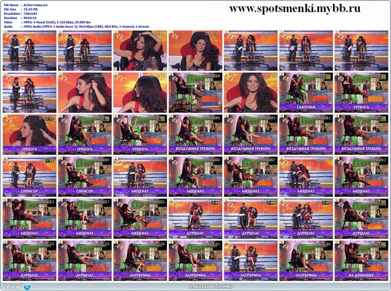 http://i3.imageban.ru/out/2011/12/01/867c2332f6f4fd2f58db90aea9c617e9.jpg