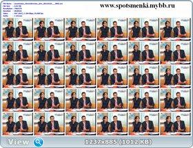 http://i3.imageban.ru/out/2011/12/02/f7a68ed197f8c650754119b3de87b364.jpg