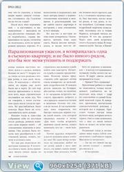 http://i3.imageban.ru/out/2011/12/07/244a75177ee9827680b90d6f9d92c473.jpg