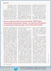 http://i3.imageban.ru/out/2011/12/07/307b9de62eb52cd65c32a083295fa3ff.jpg