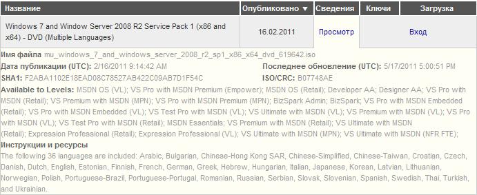 http://i3.imageban.ru/out/2011/12/10/01255396799ea75c3fc5e76e2e3c49e3.png