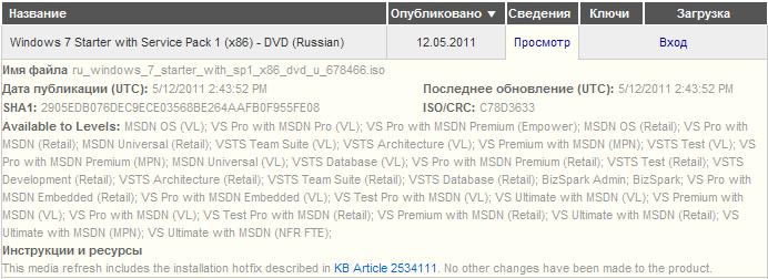 http://i3.imageban.ru/out/2011/12/10/2cd1dbae88eca54d33739755e025f3c7.png