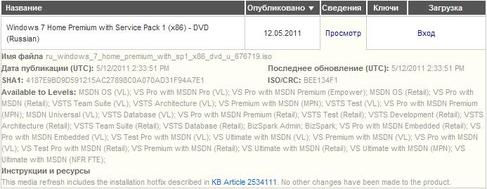 http://i3.imageban.ru/out/2011/12/10/8daefcb3ef762c812befbf31d810dc62.png