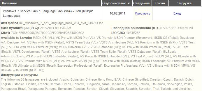 http://i3.imageban.ru/out/2011/12/10/e11a5a5a956e73d9a6add420808b547c.png
