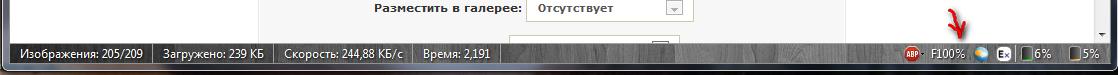 http://i3.imageban.ru/out/2011/12/14/d0dd990964109236a9ca158e146ed5cf.png