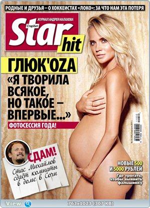 http://i3.imageban.ru/out/2011/12/19/1a9b9c64c64bb296bce2b2b44c9a74aa.jpg