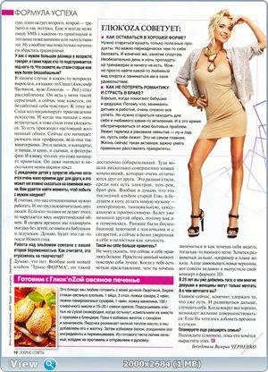 http://i3.imageban.ru/out/2011/12/19/7c9559daea2de71b50e98b0937f1d7cf.jpg