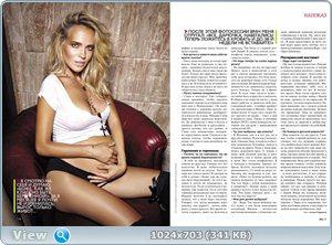 http://i3.imageban.ru/out/2011/12/19/c12e534c02417cd6b15872ee12866365.jpg