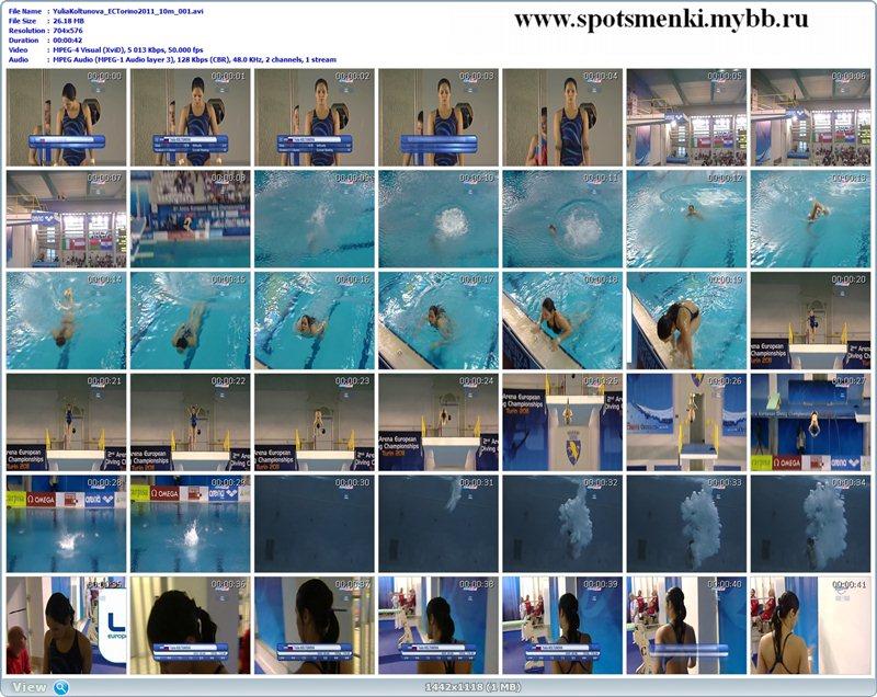 http://i3.imageban.ru/out/2011/12/20/6ccb7382dc1435f7db8724dcb02a4312.jpg