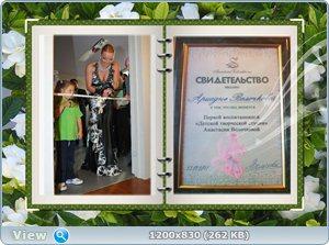 http://i3.imageban.ru/out/2011/12/23/ef2f0503510625837eeb13963513a187.jpg