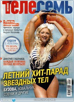 http://i3.imageban.ru/out/2011/12/25/6dadd1b02326883dc0c91d808740843a.jpg