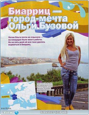 http://i3.imageban.ru/out/2011/12/25/827fa17f4ec5ee525393ff0fecddc572.jpg