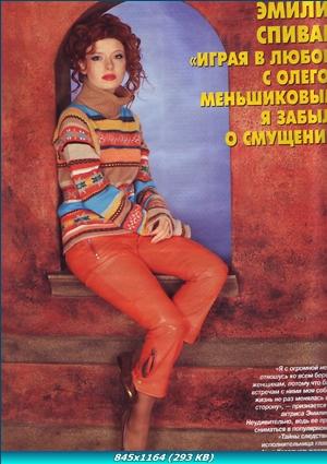 http://i3.imageban.ru/out/2011/12/26/2c7964a51cc1f6ce7a2226e9350d934c.jpg