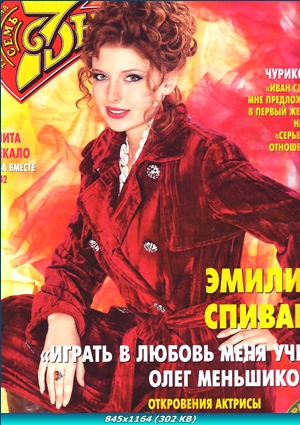 http://i3.imageban.ru/out/2011/12/26/4e357c9b1366e750c972d6ea164d5bc6.jpg