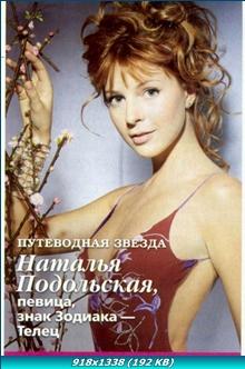http://i3.imageban.ru/out/2011/12/26/db12dcab981d7d20e1434b1baeb9036f.jpg