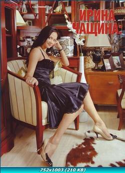 http://i3.imageban.ru/out/2011/12/28/47de653829a5a7639f98ce963e786dfe.jpg