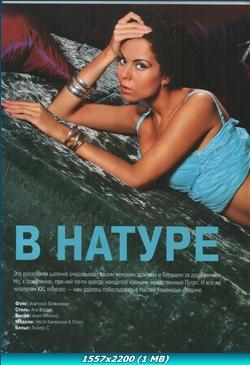 http://i3.imageban.ru/out/2011/12/29/caff97a914845493e8e02bafea1a9cb9.jpg
