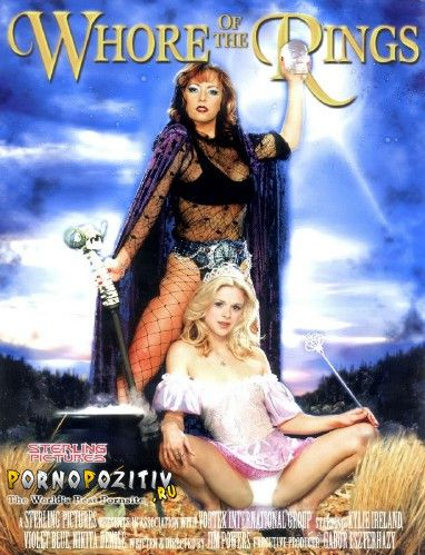 �������������� ����� / Whore of the Rings (Sterling Pictures., Feature, Spoofs, Straight, Fantasy) ������, � ������� ���������!