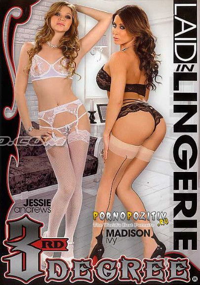 ������� � ������ ����� / Laid In Lingerie (Third Degree Films., Gonzo, Lingerie) ������