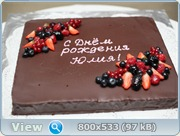 http://i3.imageban.ru/out/2012/01/11/b94a6e953e5977c5c4c5fe737212dc71.jpg