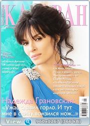 http://i3.imageban.ru/out/2012/01/19/7611a16ab6ef50902d1c95e99d67f521.jpg