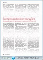 http://i3.imageban.ru/out/2012/01/19/794f27ac7250e0e831fee62a2c845b23.jpg