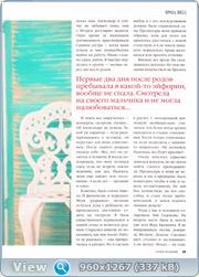 http://i3.imageban.ru/out/2012/01/19/a1d3504273dfa840b595aadc6d2cfbf7.jpg