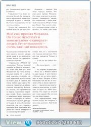 http://i3.imageban.ru/out/2012/01/19/b6862f82c9452329efa7f1078de78e0f.jpg