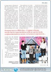 http://i3.imageban.ru/out/2012/01/19/d5dc7c98e0a54201727269eae4aa7f38.jpg