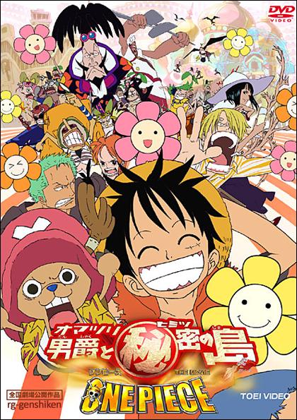 [iPhone] Ван-Пис: Фильм шестой / One Piece: Omatsuri Danshaku to Himitsu no Shima (Хосода Мамору / Hosoda Mamoru) [2005, приключения, комедия, фэнтези, сёнэн, DVDRip, 576x320]