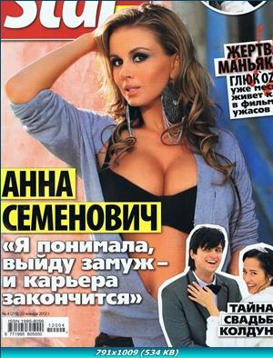 http://i3.imageban.ru/out/2012/02/04/38e6664bc1b97841706100f75acbef45.jpg