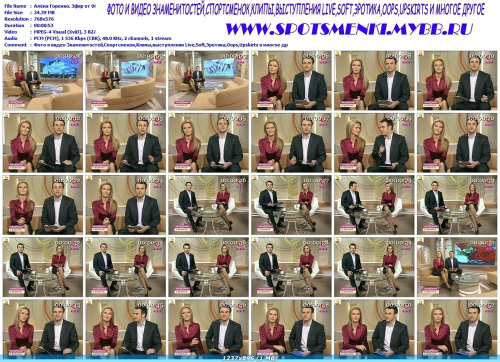 http://i3.imageban.ru/out/2012/02/09/68aa2ae0daff397e1f299ecbe0dd9846.jpg