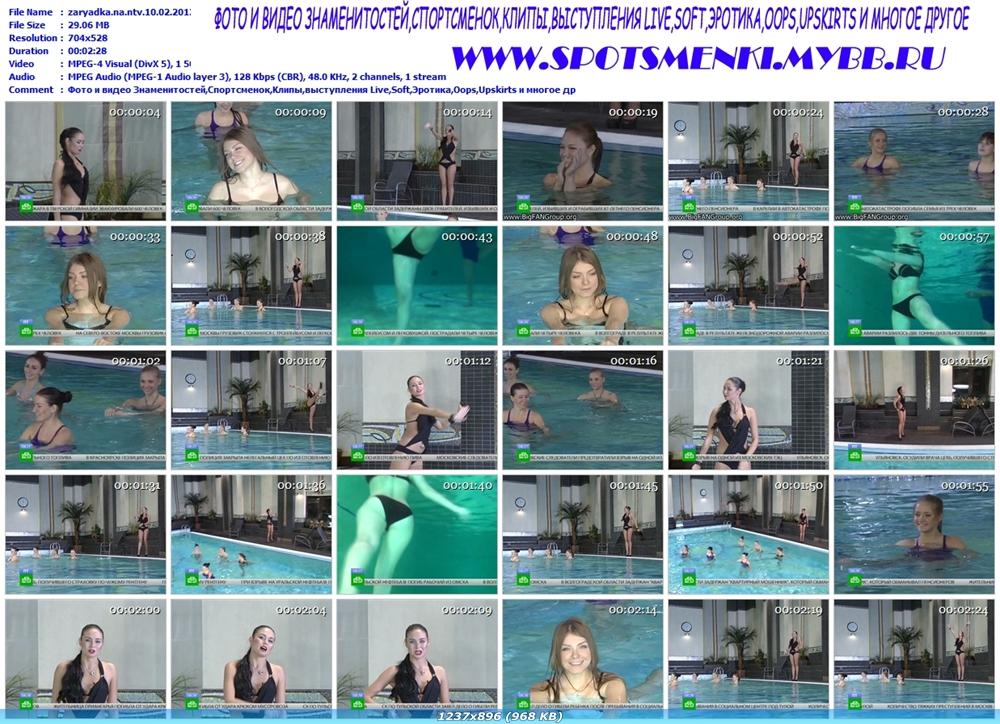 http://i3.imageban.ru/out/2012/02/11/54931cdcaf015f6caa6e6d4976a09725.jpg