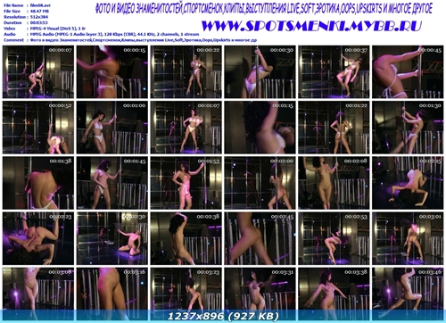 http://i3.imageban.ru/out/2012/02/12/fde9ef1d66c85c57379a34a987c2ee4c.jpg