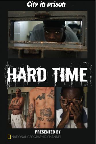 Тюремные трудности: Город в тюрьме / Prison problems: City in prison [2011, Документальный, SATRip]