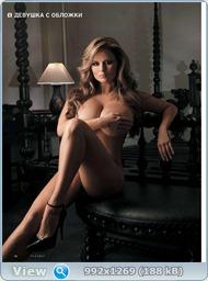 http://i3.imageban.ru/out/2012/03/04/29ebcaa4749c5b2c8970f229db29c1e3.jpg