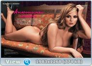 http://i3.imageban.ru/out/2012/03/04/87221058b47bc7567dd4a88dac4e143c.jpg