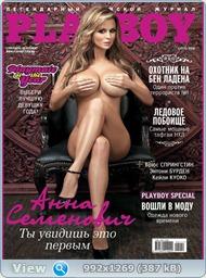 http://i3.imageban.ru/out/2012/03/04/b7c82ac00b33ed0d21bba20dca6b8622.jpg