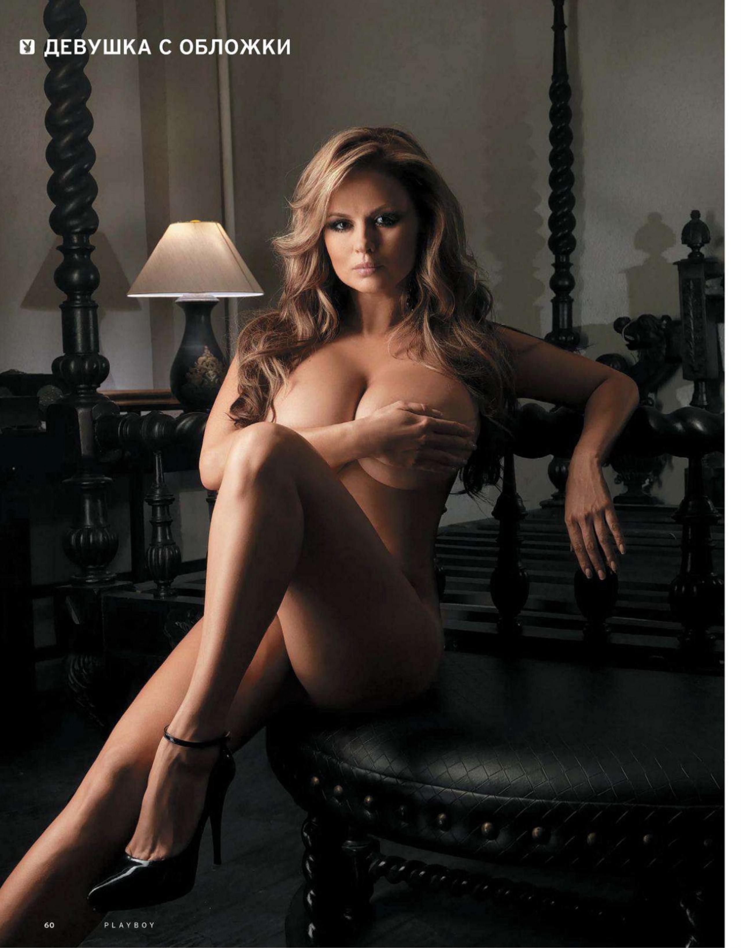 Фото голая девка в чернобыле 11 фотография