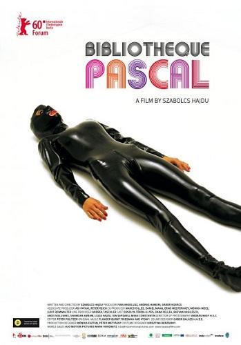 Библиотека Паскаля