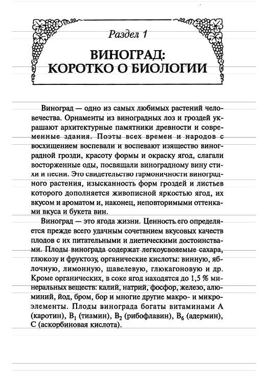 book История театра (40,00 руб.)