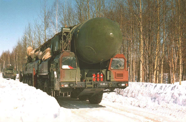 Стратегические ядерные силы России - РВСН