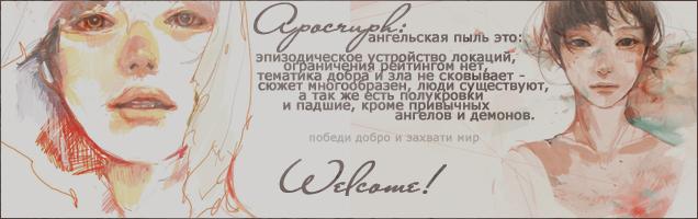http://i3.imageban.ru/out/2012/04/01/5a54ee234bac6ddec438a8f21f1c4945.jpg