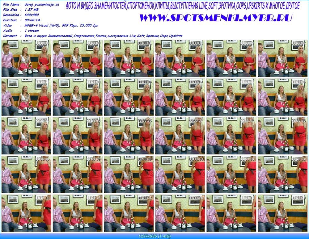http://i3.imageban.ru/out/2012/04/04/739e17436308d6de5d8c2a7b34ece128.jpg